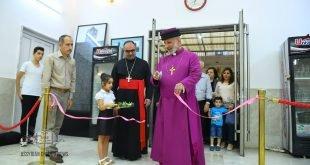 قداسة البطريرك مار كيوركيس الثالث صليوا، يحضر حفل ختام الدورة الصيفيّة للتعليم المسيحي واللغة الآشوريّة في كنيسة مار يوخنّا المعمدان في عينكاوا
